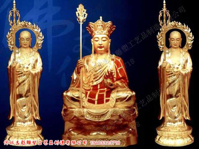 精铸设备 >贴金佛像—志彪雕塑公司供应   简介: 贴金地藏王菩萨,金色