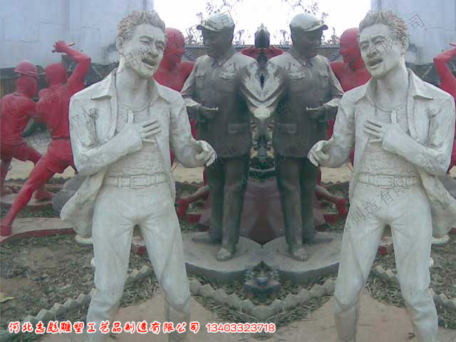 园林小品人物雕塑