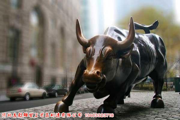 创意华尔街铜牛